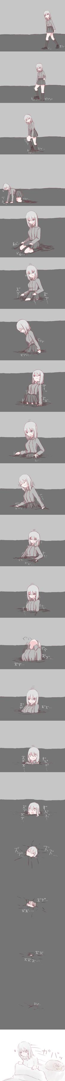 tar sinking by shuu33