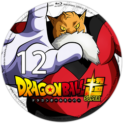 Dragon Ball Super Label (12/?) by MaKaReNo