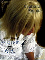 BLEACH- Urahara Kisuke by shadoewhunter