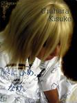 BLEACH- Urahara Kisuke