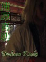Bleach-Urahara Kisuke by shadoewhunter