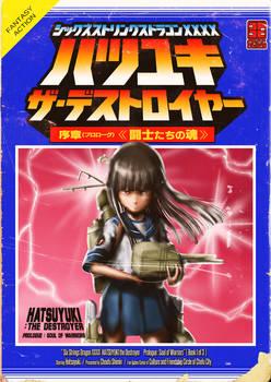 Cover art for doujinshi , May 2018