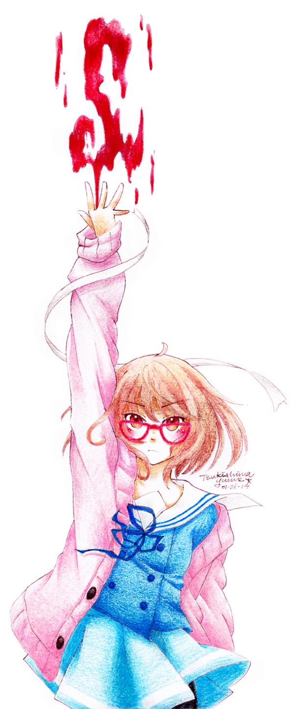 Art Trade: Rakukomori by TsukishimaYume
