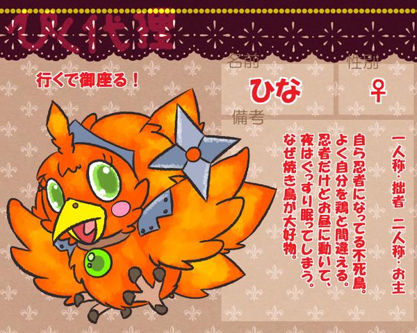 hinawashi's Profile Picture