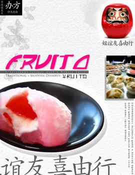 Graphic Design: Fruito Nippon