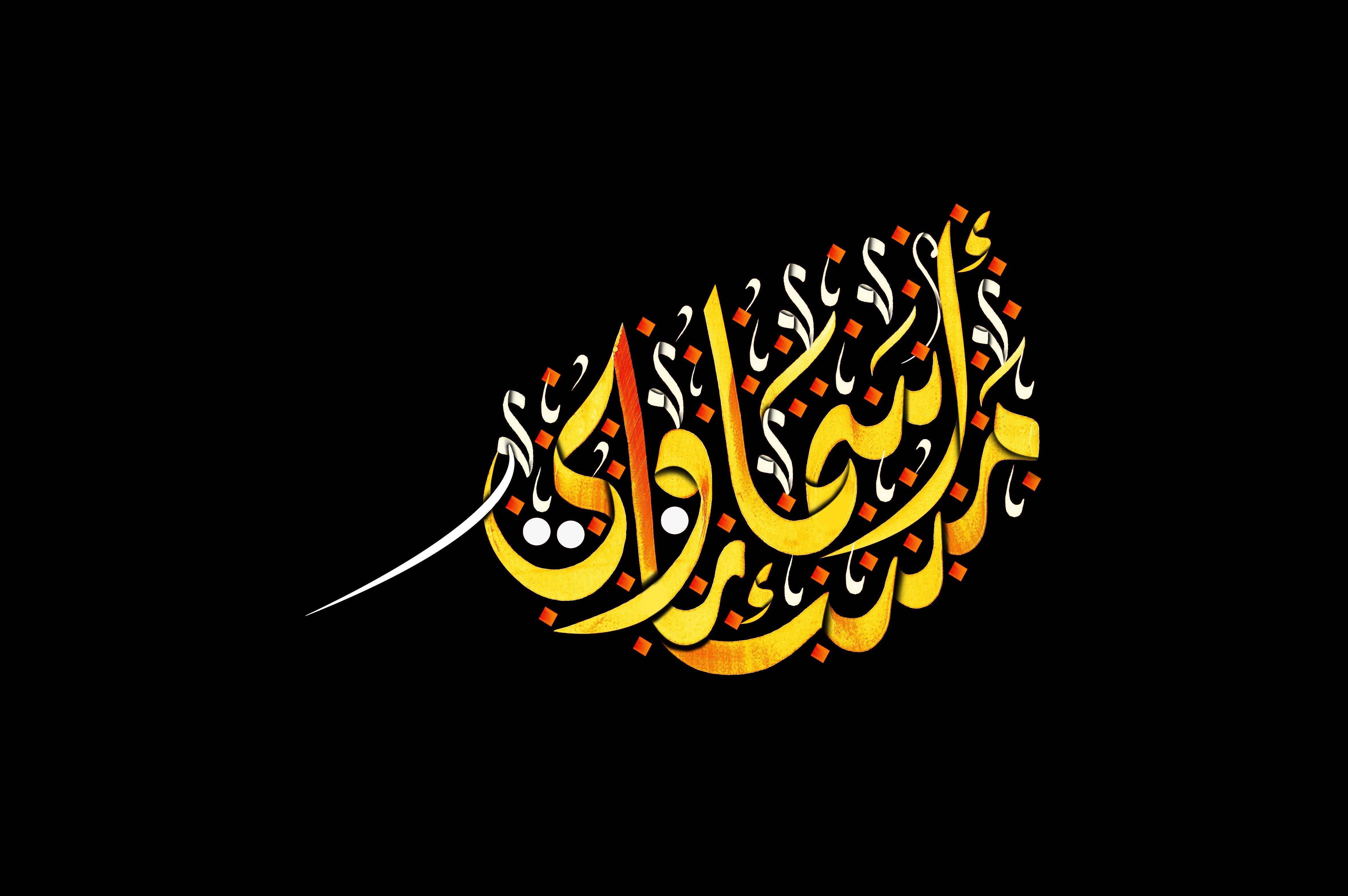 Asma a masnawi arabic calligraphy art by afanahafanah