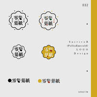 180929.Paper snack by ELFenoch
