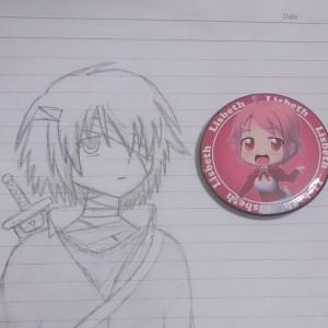 ArisatoKage's Profile Picture