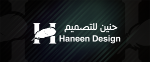 haneen-Design's Profile Picture