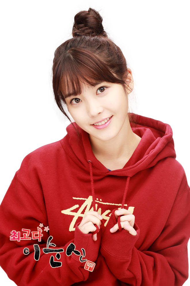Girl Hairstyle Png : Iu on asian pngs deviantart