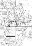 [WIP]comic - Recall the Time of No return p2