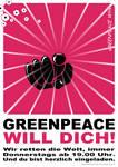 Greenpeace Wants You