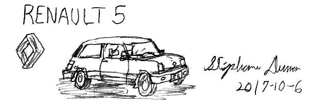 Renault 5 by stephdumas