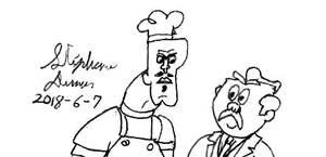 Chef Hatchet and Principal Kidswatter