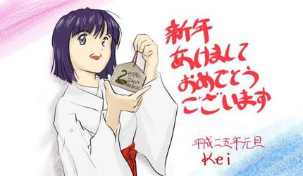 New year greeting, 2013 by KeiBontakun