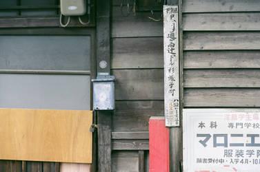 Time slip in Kyoto_2 by KeiBontakun