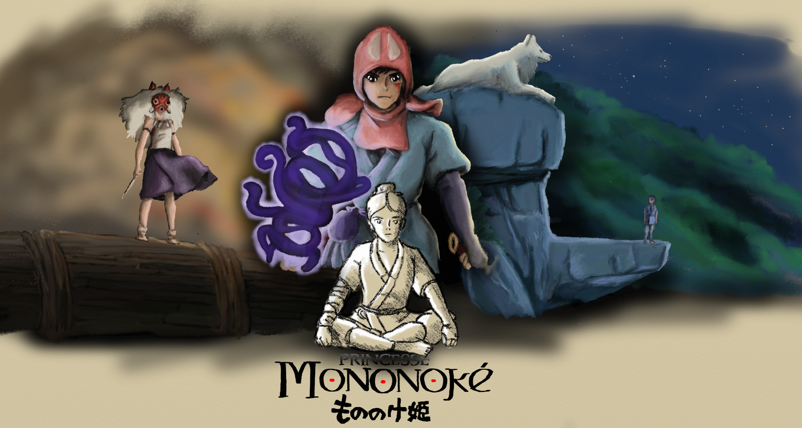 Princess Mononoke by TashiRD
