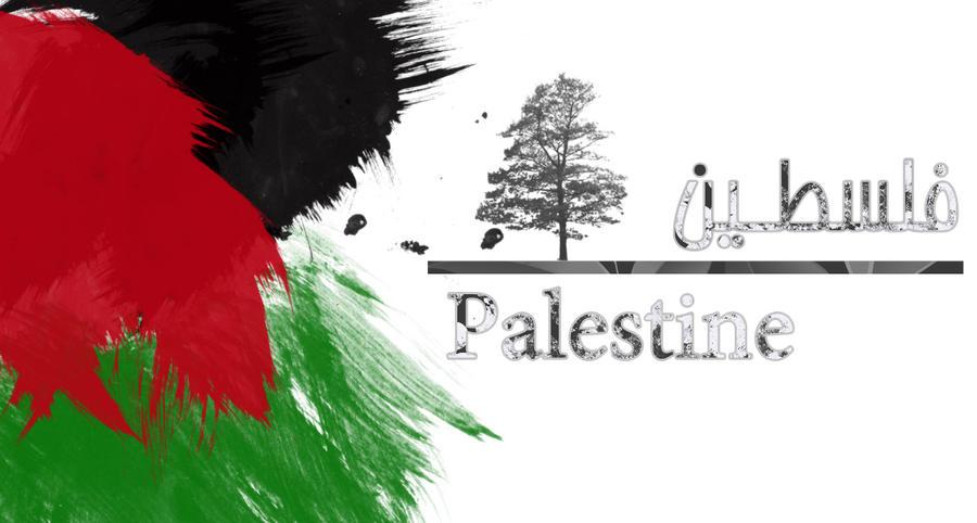 PAlestine by GazaFree95
