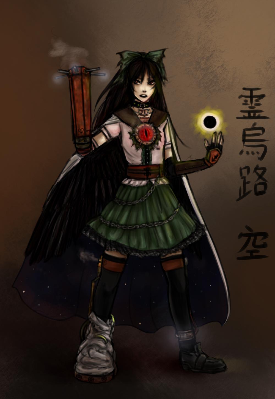 Reiuji Utsuho by Shompu