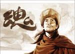 tragic wuxia hero