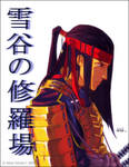 Yuki Tani-Color :PROCESS: