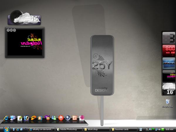 25y desktop screen shot by eltokhy