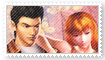Shenmue Stamp by Yuki-Su