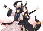CM - Cinnamon girls by Wanini
