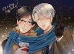 Happy Birthday Katsudon
