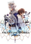 Valentyne Stories Artbook by Wanini