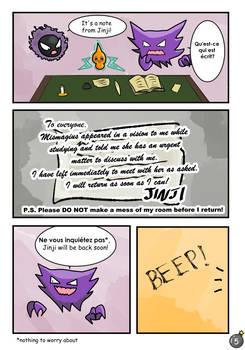 Jinji's Goo-lish Trick! pg 5