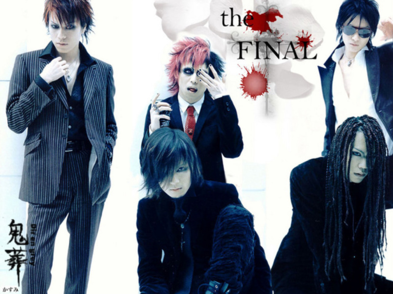 Dir en grey -THE FINAL- by xxcinnamonBitsxx