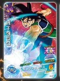Dragonball Heroes Card Bardock by PaperEmonga