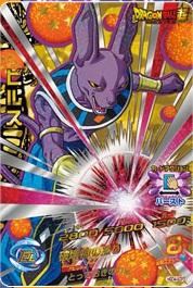 Dragonball Heroes Card Bills by PaperEmonga