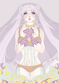 Queen Senenity
