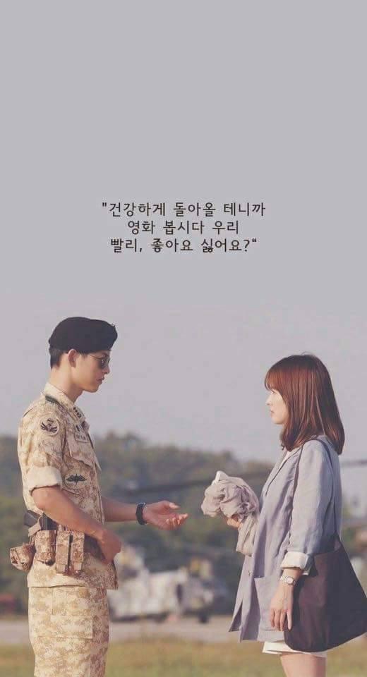 [020416] SongSong Descendants of the sun by Byunryexol