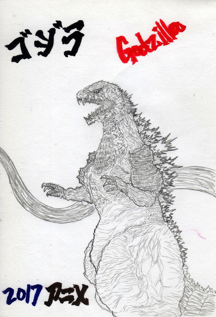 Godzilla 2017(Anime Movie) by godzilla-image on DeviantArt