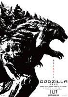 Godzilla:Planet of the Monsters Poster by godzilla-image