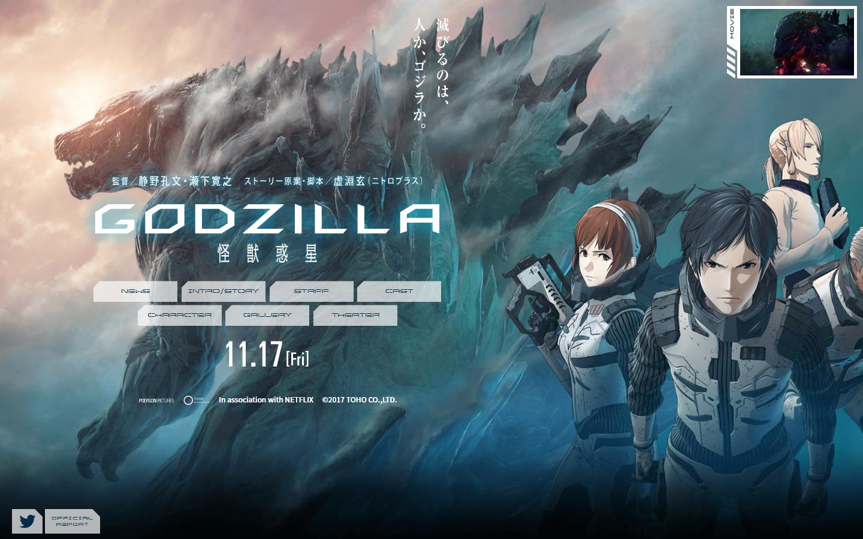 [Omelete] Godzilla: Monster Planet ganha primeiro trailer ...