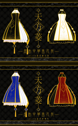 DL-MMD Outfit-Chinese Style Lolita Dress Tian Fang