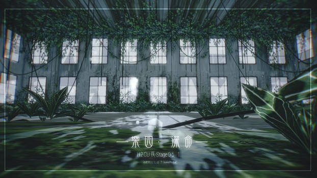 DL-MMD stage-paradise dark green life