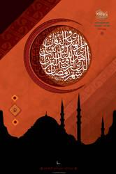 ramadan2008