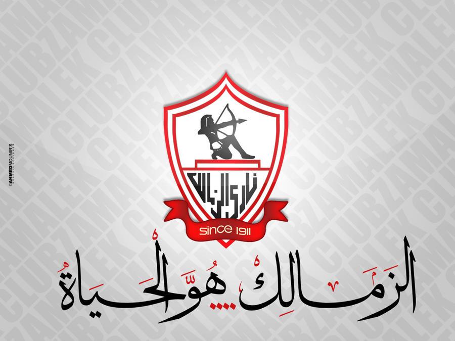 El-Zamalek Hwa El-Hayah Wallpaper by mounir-designs on DeviantArt
