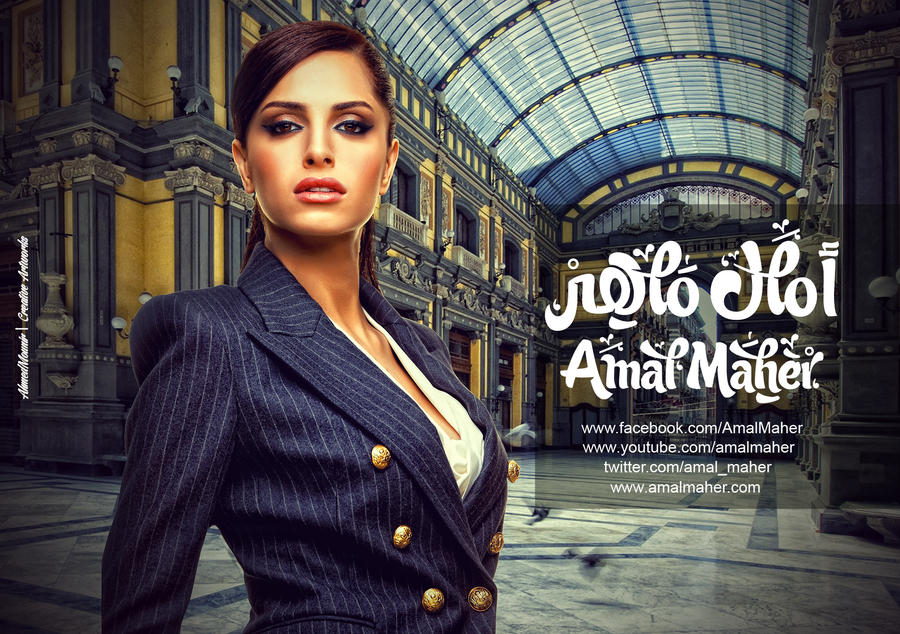 Amal Maher by mounir-designs