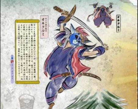 Okami Kushi by Kitsune-Prophet on DeviantArt