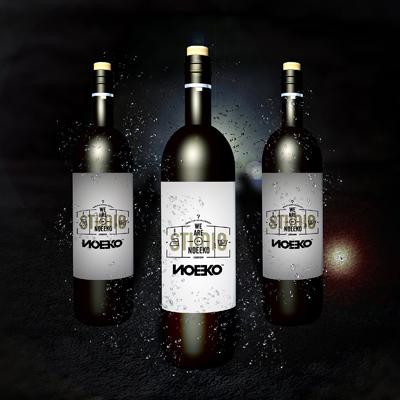 vertical 3 in 1 Wine Bottle Mockup by calwincalwin