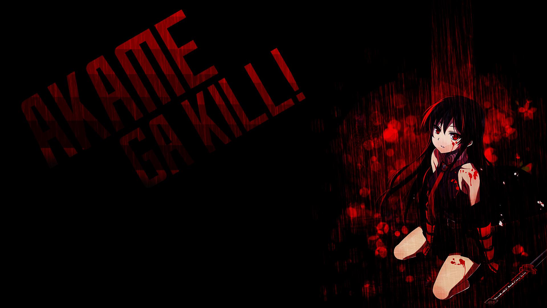 how to pronounce akame ga kill