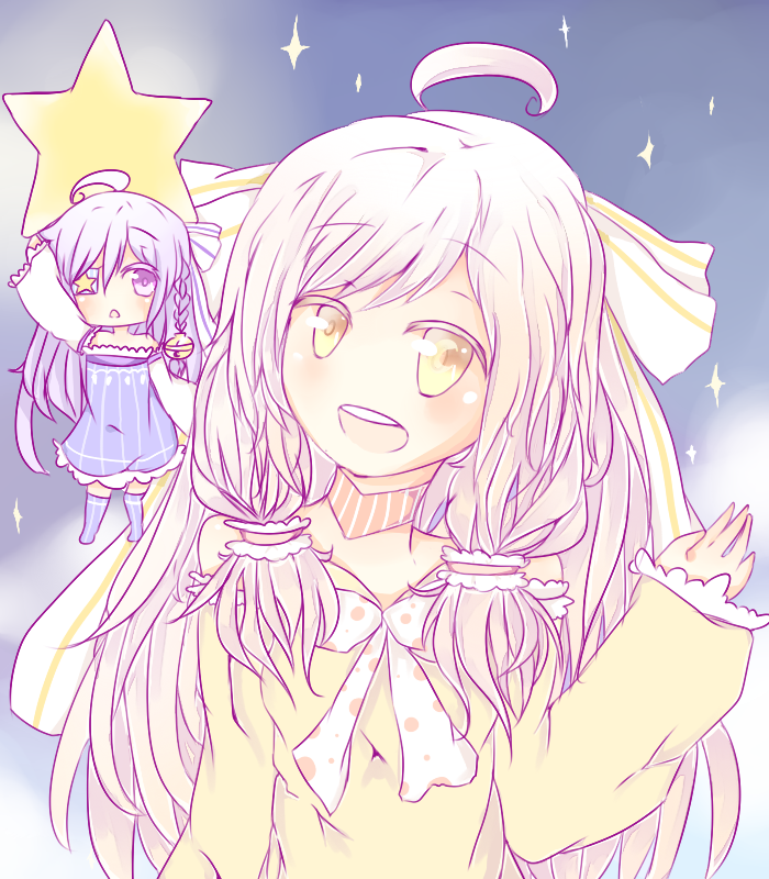 Luna - My Stars by KokoMall