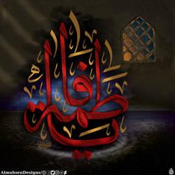 Design of the death of Fatima Al-zahraa-2 by AlmuhsenDesigns
