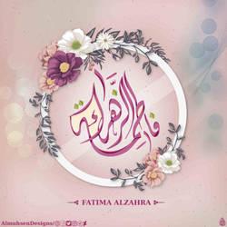 Design of the Birth of Fatima Al-zahraa A-S-2 by AlmuhsenDesigns